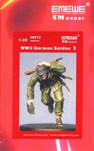 ドイツ陸軍歩兵 `機関銃弾薬手` (プラモデル)