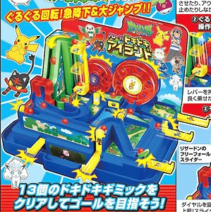 pokemon sun moon alola doki doki island board game