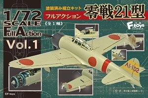 Full Action A6M Zero Model 21 (Shokugan)