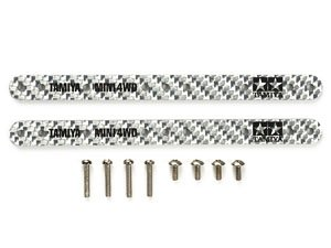 HG Carbon Reinforcing Plate Set (1.5mm/SILVER) (Mini 4WD)