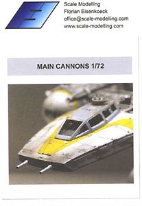 Main Cannons for Y-wing Starfighter (for B) (Plastic model)