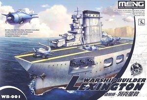 `造艦師` アメリカ海軍空母 レキシントン (CV-2) (プラモデル)
