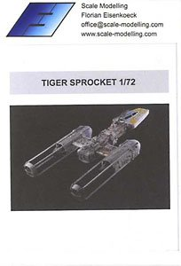 Tiger Sprocket Detail for Y-wing Starfighter (for B) (Plastic model)