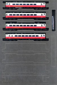 J.R. Coaches Series 14-200 `Moonlight Kyushu` Standard Set (Basic 4-Car Set) (Model Train)