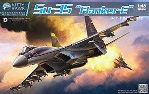 Su-35 フランカーE (プラモデル)