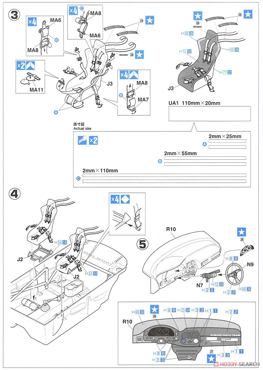 Subaru Impreza WRX `1993 RAC Rally` (Model Car) Assembly guide2