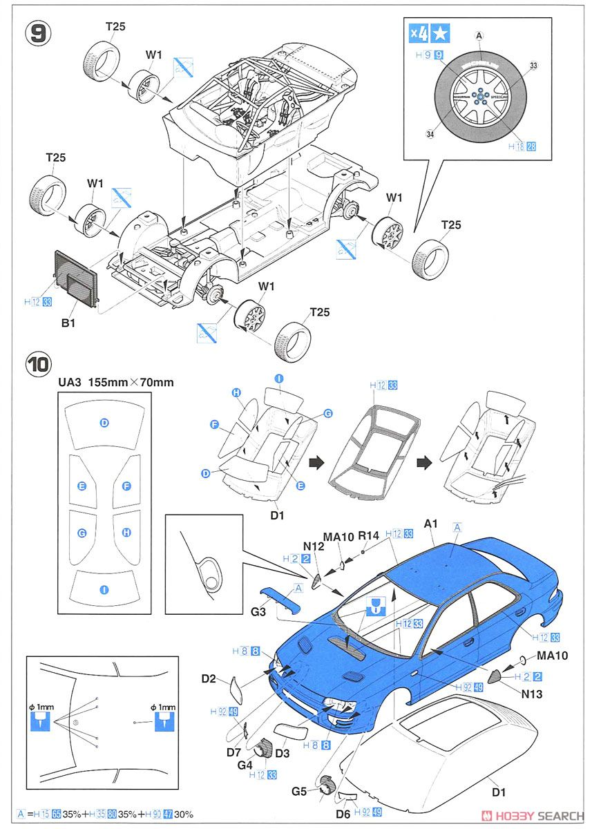 Subaru Impreza WRX `1993 RAC Rally` (Model Car) Assembly guide4