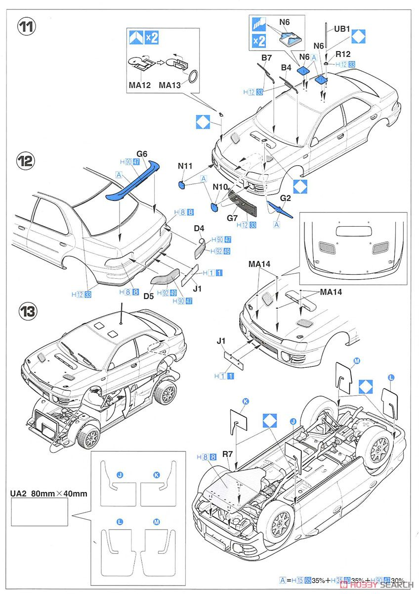 Subaru Impreza WRX `1993 RAC Rally` (Model Car) Assembly guide5