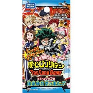 Ha 03 My Hero Academia Tag Card Game Expansion Pack Vol 3 Yuei Taiikusai Ga Kita Trading Cards Hobbysearch Trading Card Store