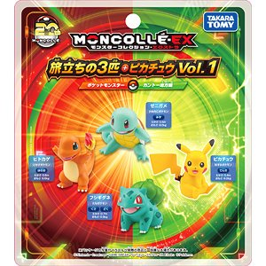 Monster Collection EX 20th Anniversary Three Pokemon of Departure + Pikachu Vol.1 Kanto Region (Character Toy)