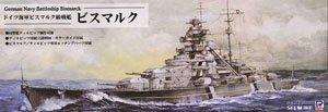 ドイツ海軍 戦艦 ビスマルク (プラモデル)
