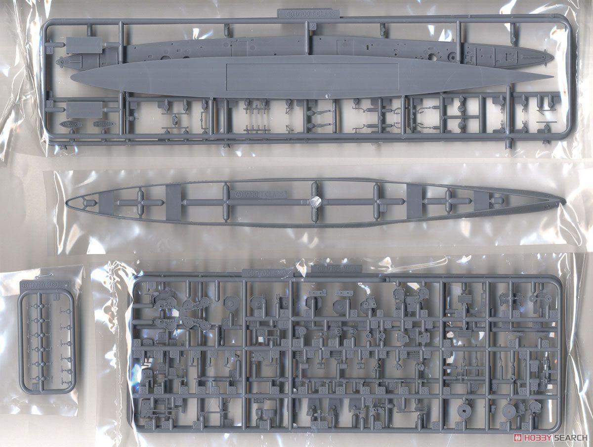 IJN Heavy Cruiser Maya w/Ship Name Plate (Plastic model) Hi