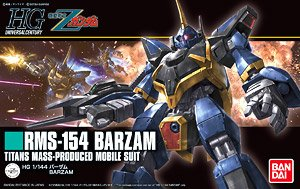 Barzam (HGUC) (Gundam Model Kits)