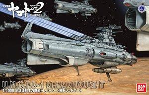 地球連邦主力戦艦 ドレッドノート級ドレッドノート (1/1000) (プラモデル)