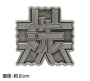 Girls und Panzer der Film Oarai Girls High School Pins (Anime Toy)