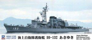 海上自衛隊 護衛艦 DD-132 あさゆき (プラモデル)