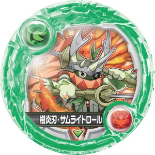Puzzle Dragons X Armor Drop Sp Set Hera Dragon Gaea Dragon Ver Character Toy Hobbysearch Toy Store Dragon armors are legendary armor sets that are crafted from dragon fragments of the various dragon types. puzzle dragons x armor drop sp set