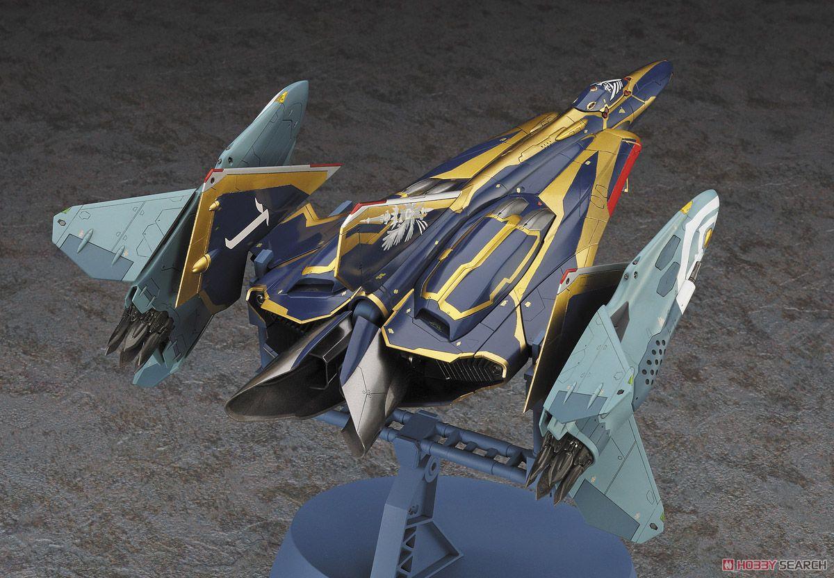 Sv-262Hs ドラケンIII キース機 w/リル・ドラケン `マクロスΔ` (プラモデル)
