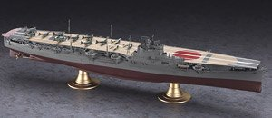 日本海軍 航空母艦 飛鷹 (プラモデル)