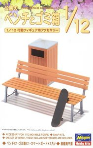 1/12 Park Bench and Trash Box (Plastic model)