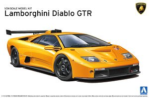 Lamborghini Diablo Gtr Model Car Hobbysearch Model Car Kit Store
