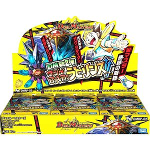 Duel Masters TCG Expansion Vo.2 Serious B.A.D Labyrinth (Trading Cards)