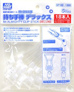 Mr.Almighty Clip Stick Deluxe (18 Pieces) (Hobby Tool)