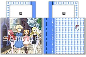 Girls und Panzer der Film Darjeeling Holidays Draw for a Specific Purpose Water-Repellent Shoulder Tote Bag (Anime Toy)
