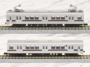 鉄道コレクション 福島交通 1000系 (2両セット)