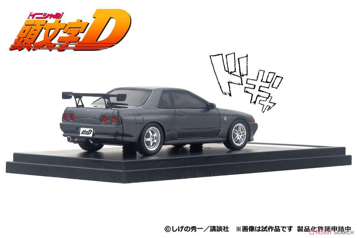 北条凛 スカイラインGT-R (R32) (ミニカー)