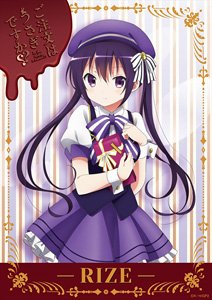 Is the Order a Rabbit?? Water Resistant Poster Rize (Anime Toy)