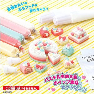 Cooking Puchi Food More Playing Pastel Batter & Whipped Cream Set (Interactive Toy)