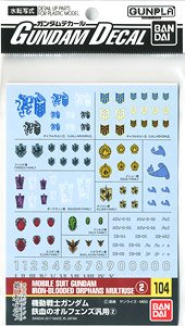 Gundam Decal (HGIBO) for Iron-Blooded Orphans Series 2 (Gundam Model Kits)