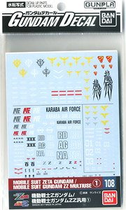 Gundam Decal (HGUC) for Mobile Suit Z Gundam,Gundam ZZ Series 1 (Gundam Model Kits)