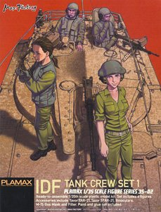Plamax 35-02: Israel Defense Forces Tank Crew Set #1 (Plastic model)
