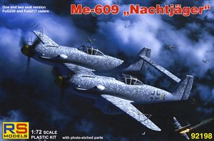 メッサーシュミット Me609 ナハトイェガー (プラモデル)