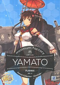 Plamax MF-17: Minimum Factory Yamato (Plastic model)