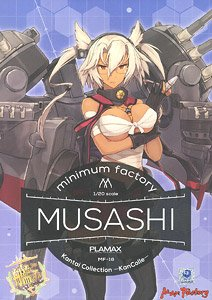 Plamax MF-18: Minimum Factory Musashi (Plastic model)