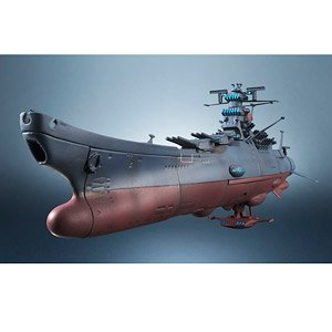 Kikan Taizen 1/2000 Space Battleship Yamato (Completed