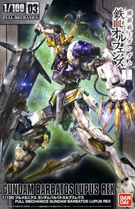 Gundam Barbatos Lupus Rex (1/100) (Gundam Model Kits)