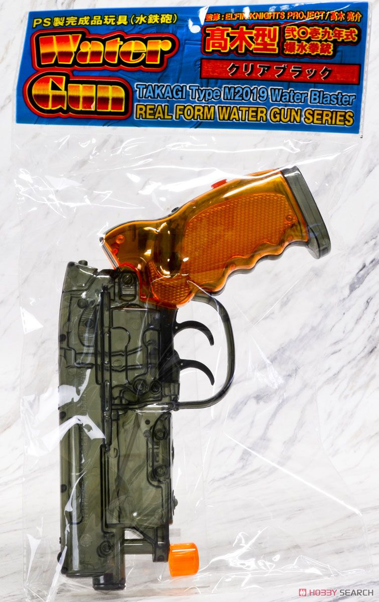 Takagi Type M2019 WaterBlaster Clear Black (Active Toy) Item picture1