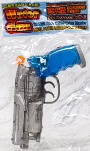 Takagi Type M2019 WaterBlaster Clear Silver (Active Toy)