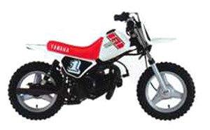 Yamaha PW50 1981 (Diecast Car) - HobbySearch Diecast