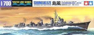 日本海軍駆逐艦 島風 (プラモデル)