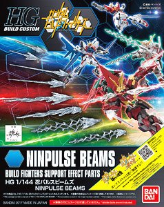 Ninpulse Beams (HGBC) (Gundam Model Kits)