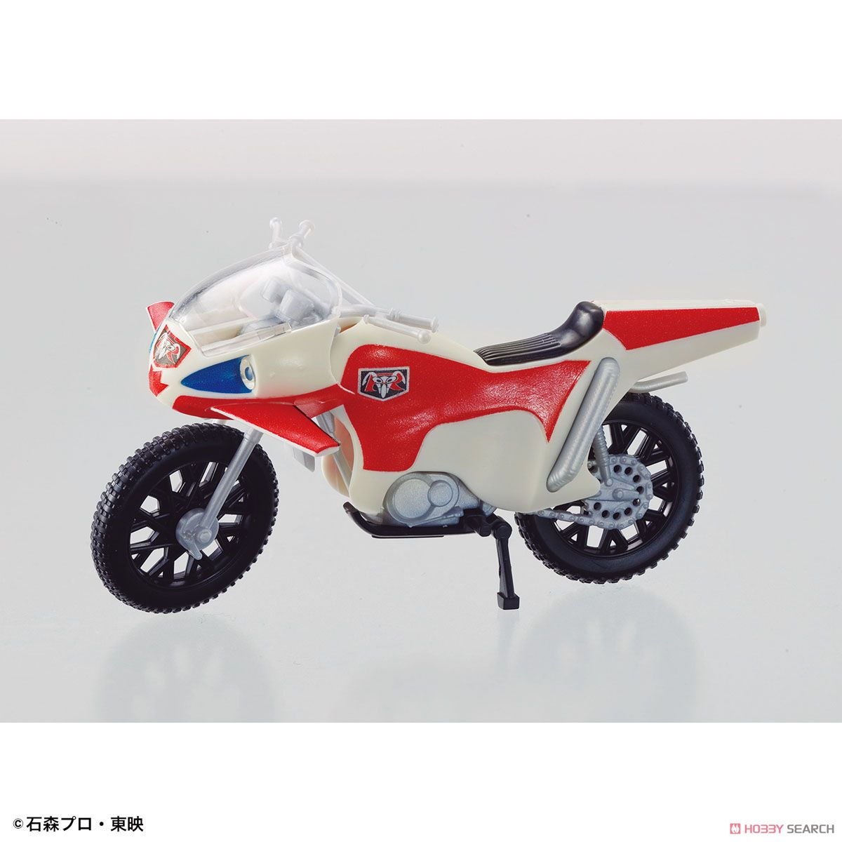 New Cyclone (Plastic model) Item picture2