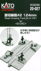Unitrack Road Crossing Track #2 124mm (4 7/8``) (for Single Track) < S124C > (1 Piece) (Model Train)