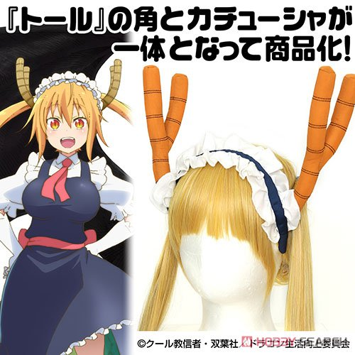 Miss Kobayashi`s Dragon Maid Tohru`s Head Band Free (Anime Toy) Other picture1