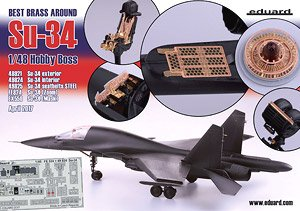 Big Ed Parts Set for Su-34 (for Hobby Boss) (Plastic model
