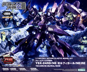 YSX-24RD/NE Zelfikar/NE:Re (Miyazawa Limited Edition) (Plastic model)